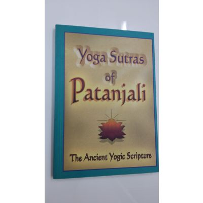 Yoga Sutras of Patanjali by Mukunda Stiles